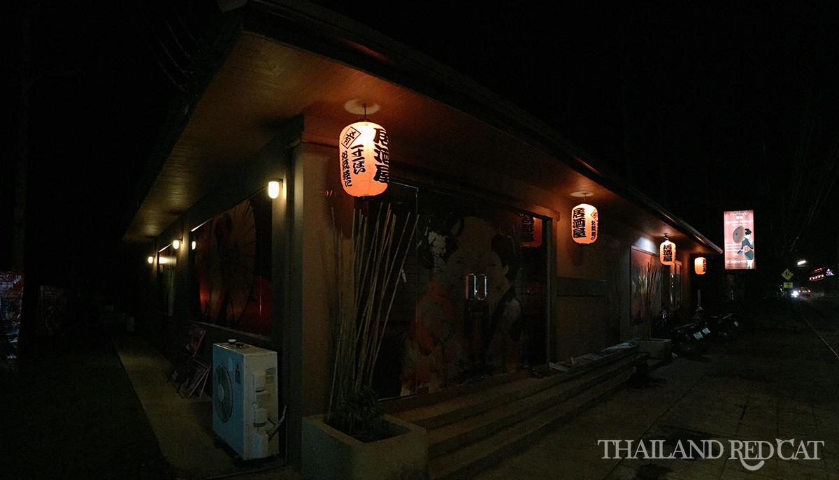 Zeepachtige Massage op Koh Samui