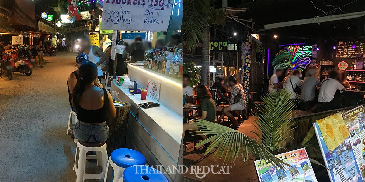 Koh Tao Bars