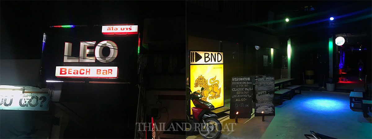 Koh Tao Night Clubs