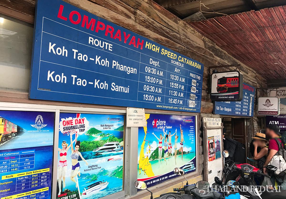Koh Tao to Koh Phangan