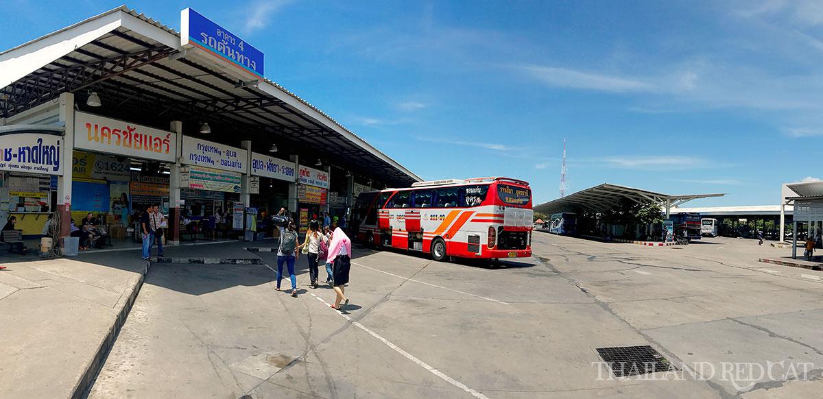 Korat Bus Terminal