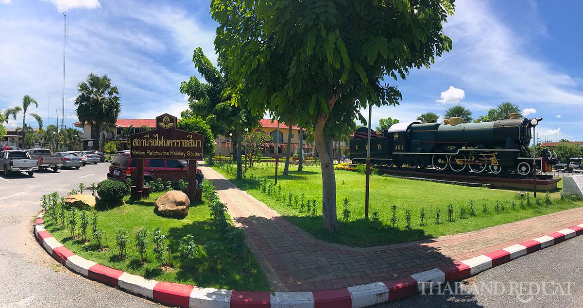 Korat Railway Station
