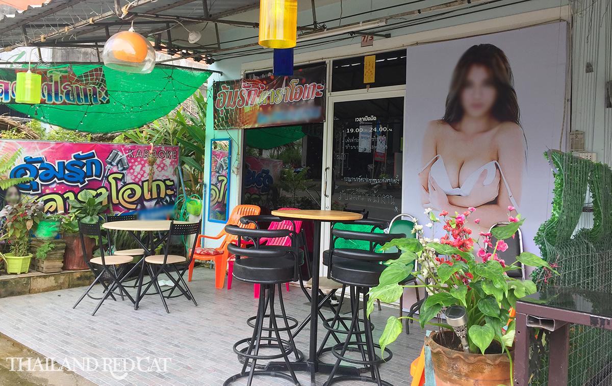 Krabi Town Nightlife
