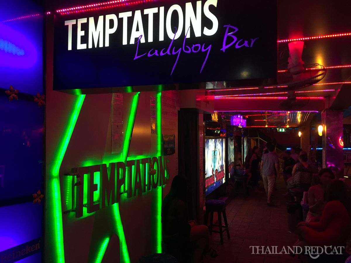 Ladyboy Go Go Bar Nana Plaza