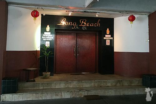 Long Beach Ubon