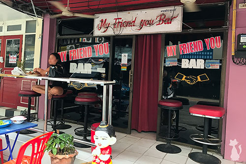 My Friend You Bar Pattaya