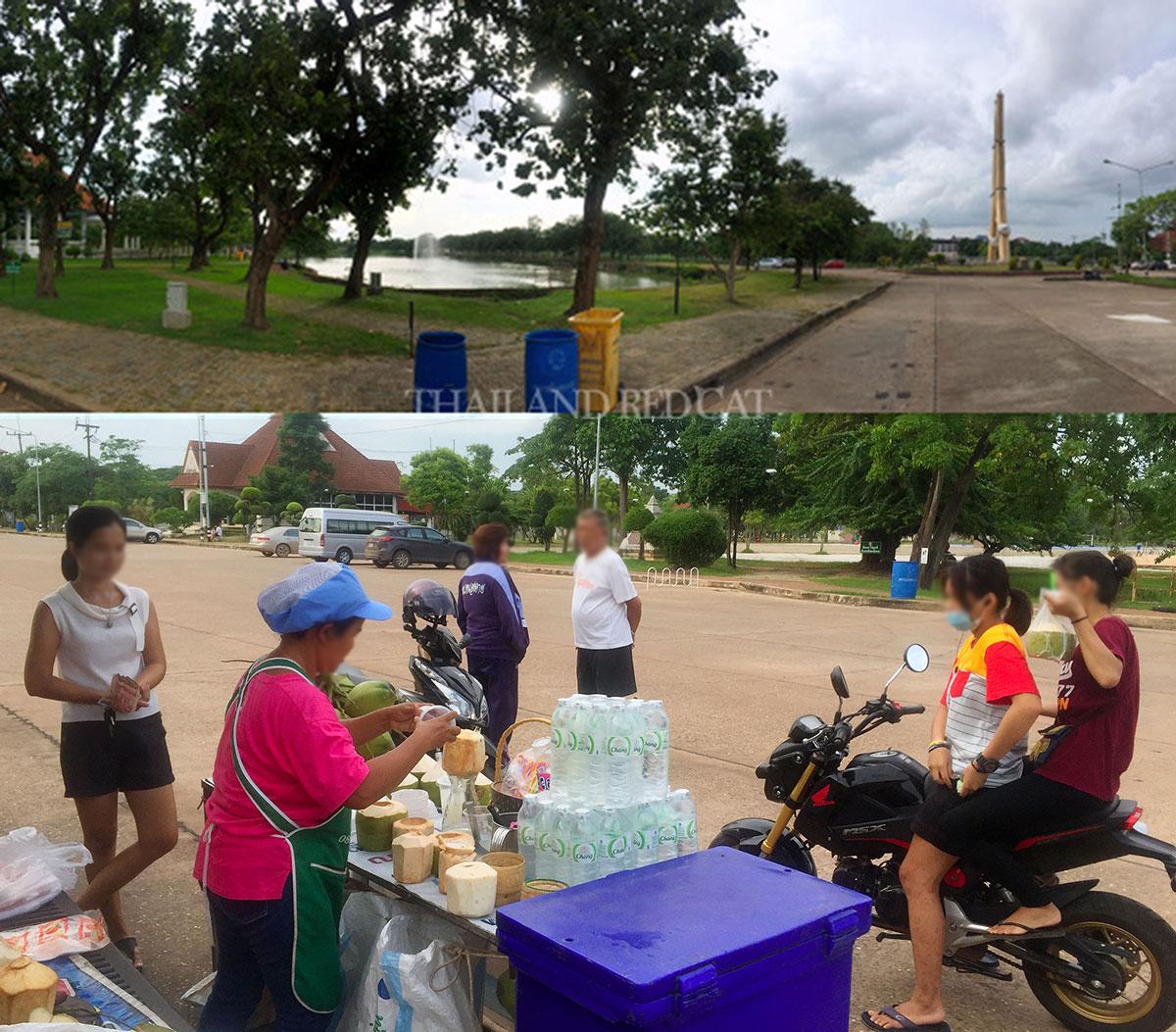 Nong Khai Park