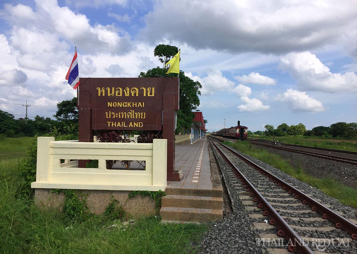Nong Khai Railway Station