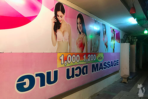 Palace Massage Korat
