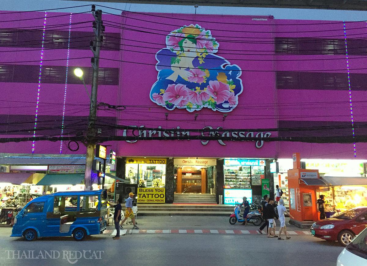 🐈 Phuket girls nude