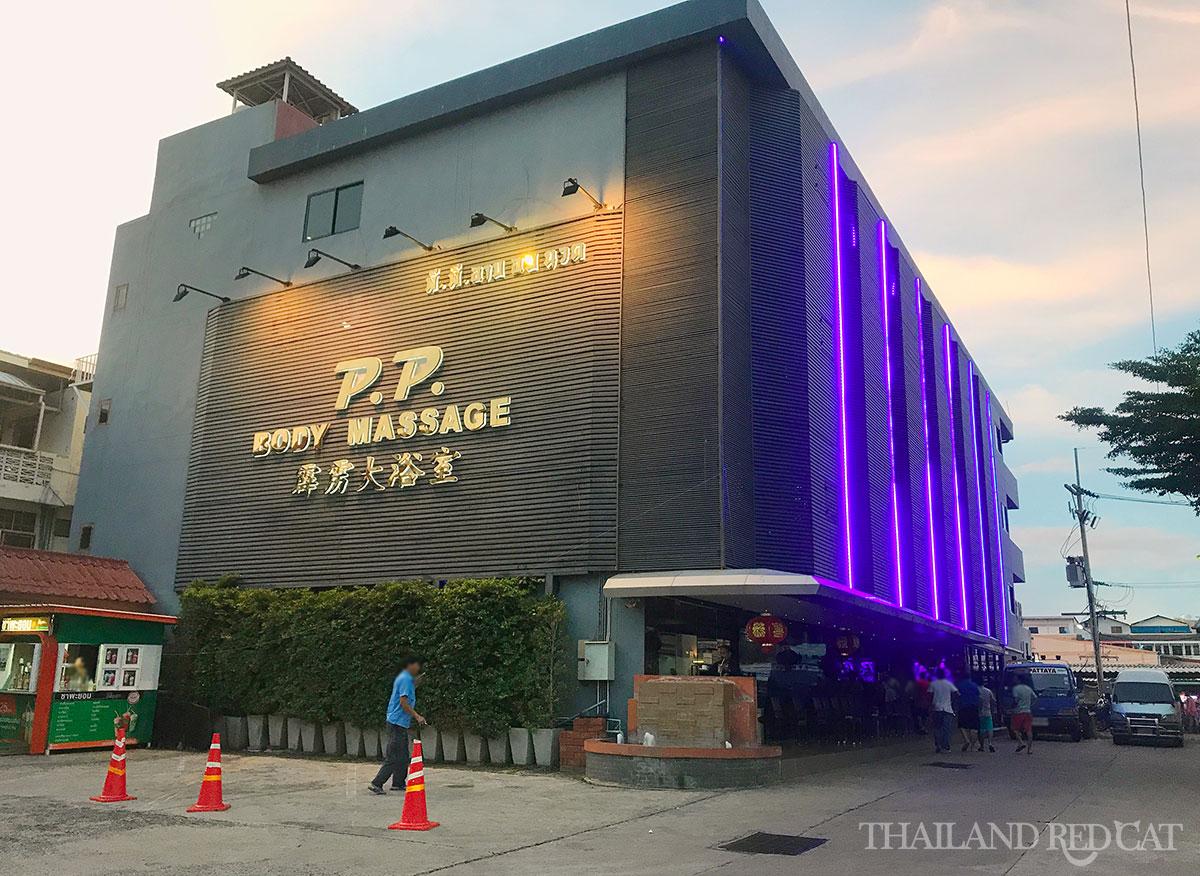 Pattaya Body Massage