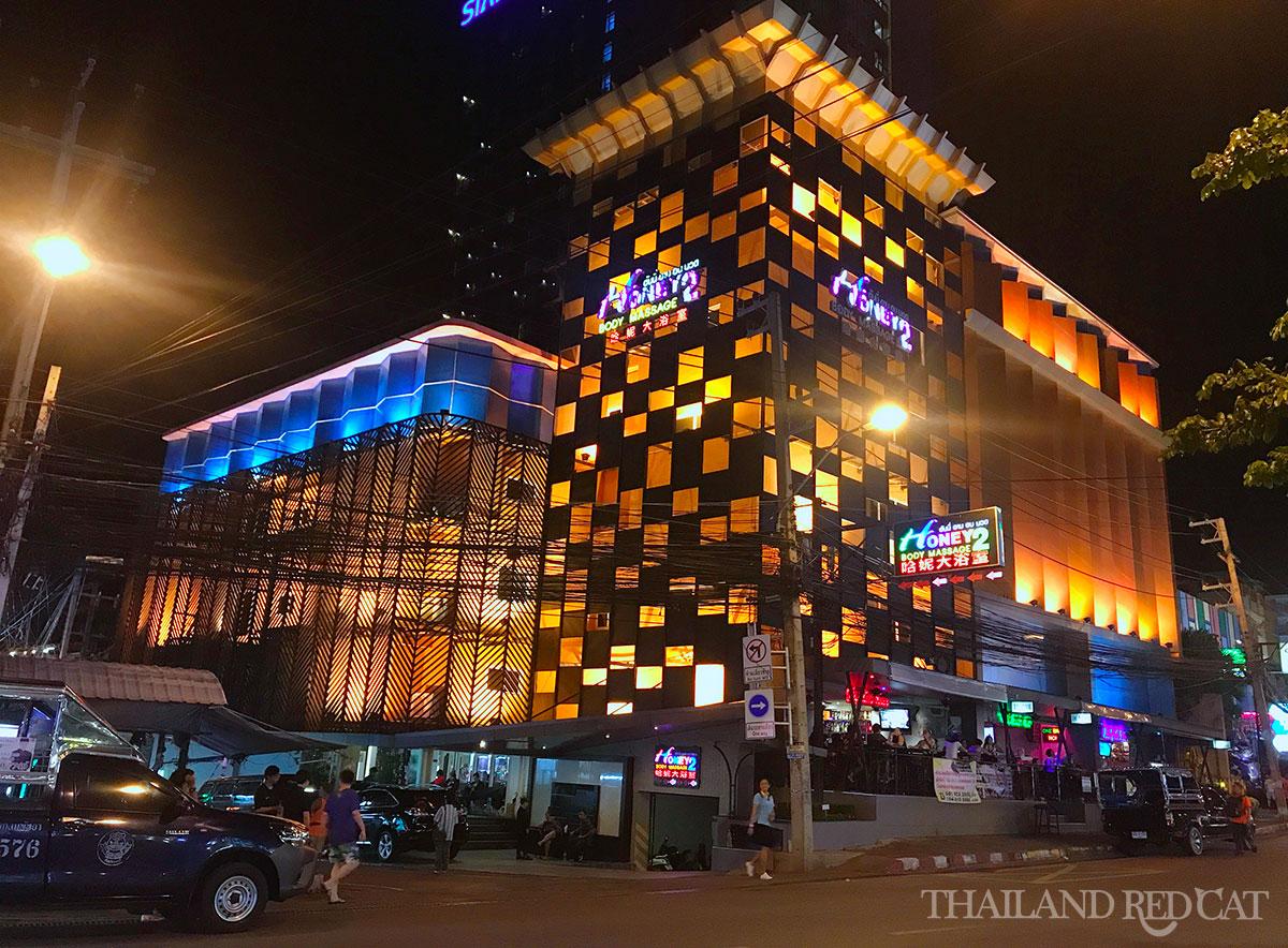 Pattaya Soapy Massage Parlor