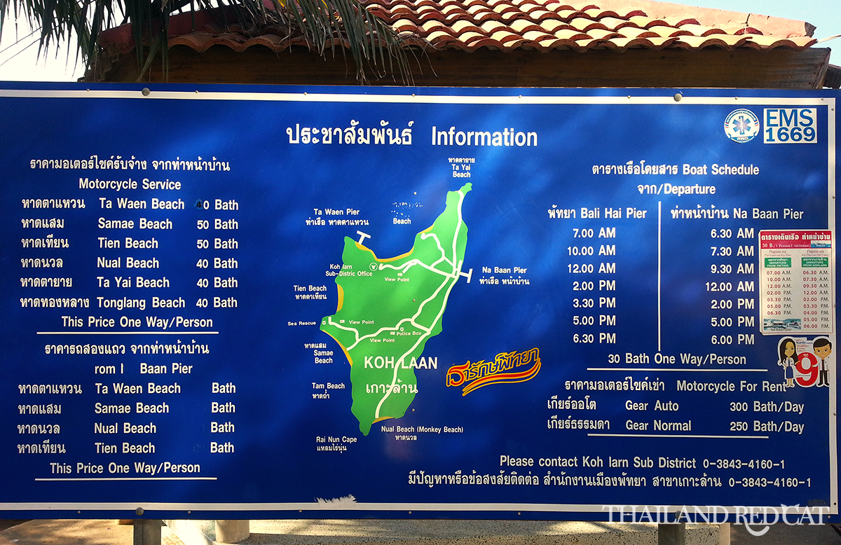 Pattaya to Koh Larn Boat Schedule