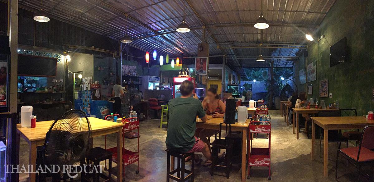 Phang Nga Bar