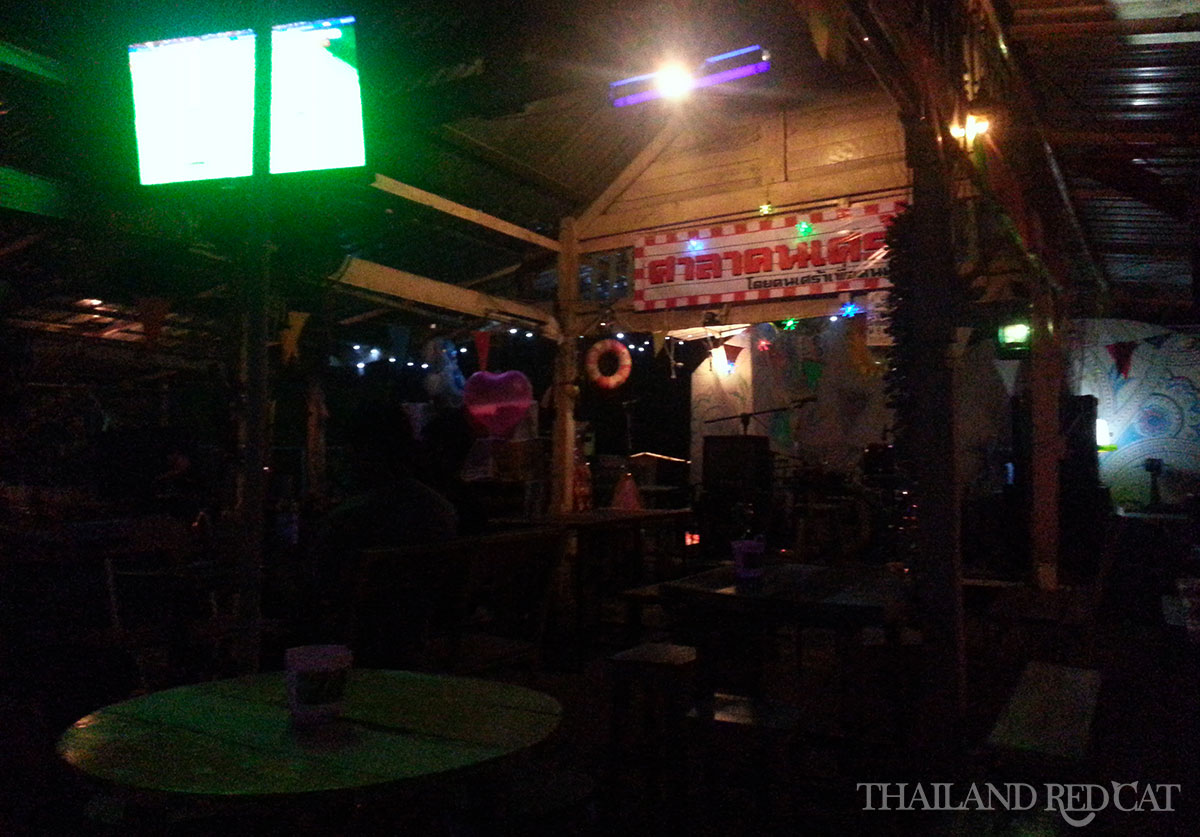 Phitsanulok Nightlife