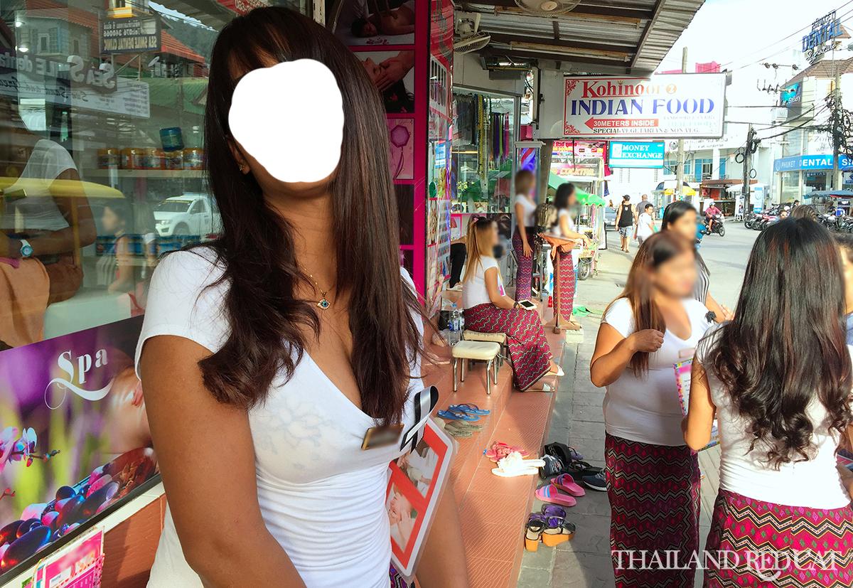 Phuket Ladyboy Massage