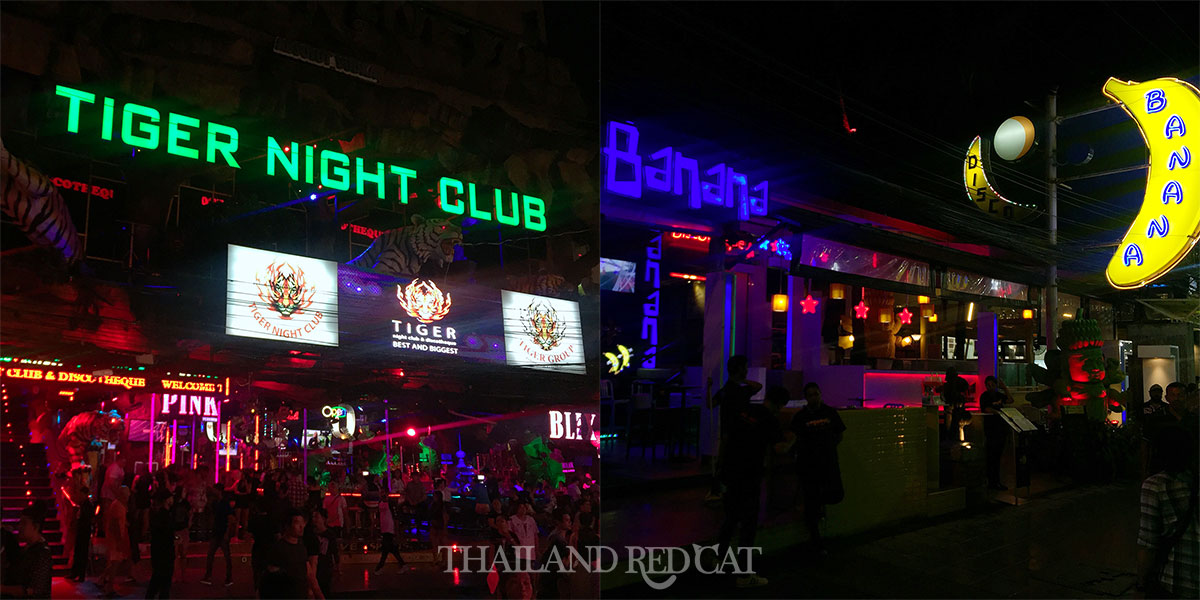 Phuket Night Clubs