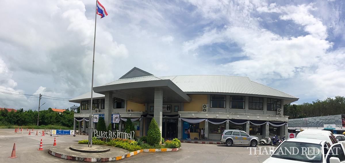 Phuket Town Bus Terminal 2