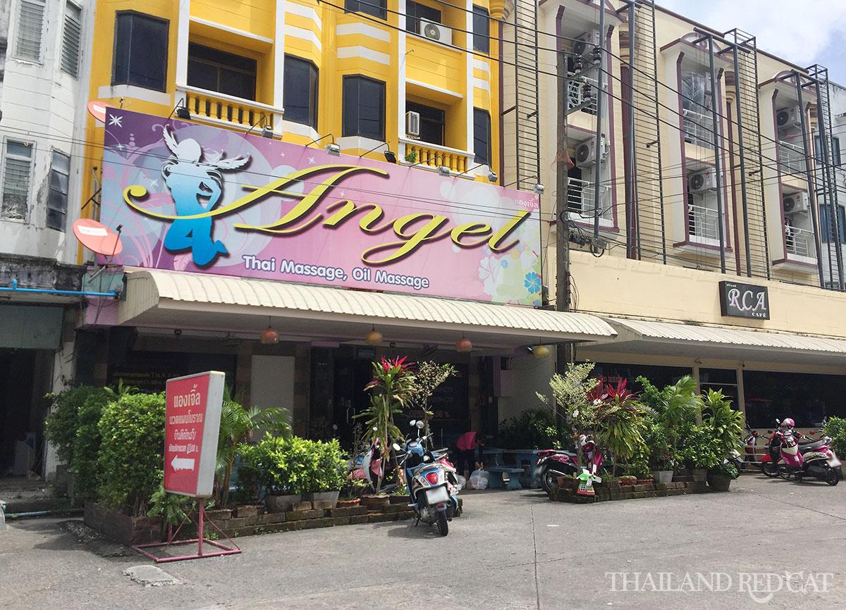 Massage de Sexe à la Ville de Phuket