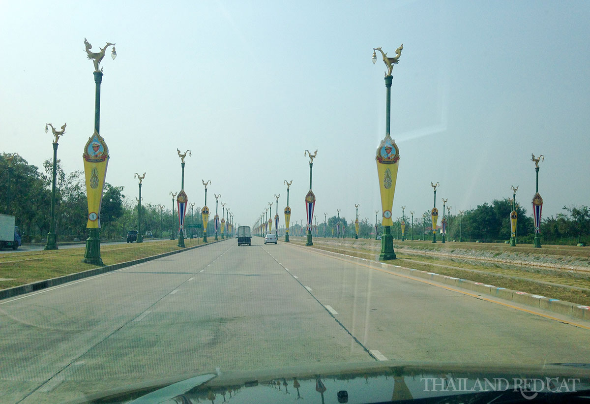 Phutthamonthon Park