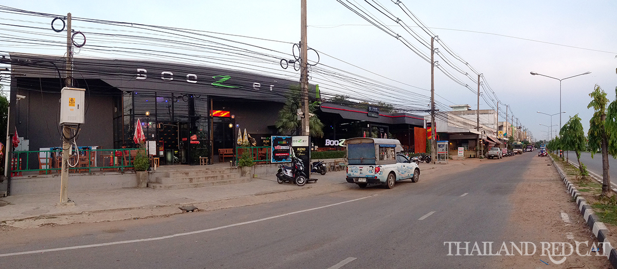 Roi Et Night Club