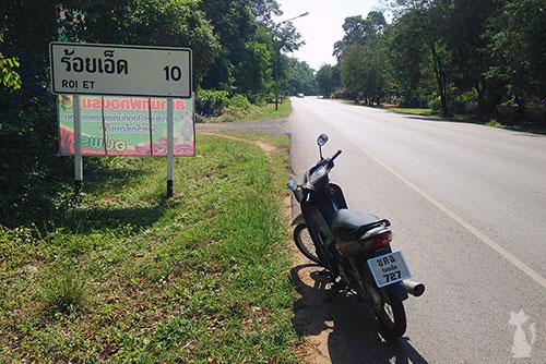 Roi Et by Motorbike