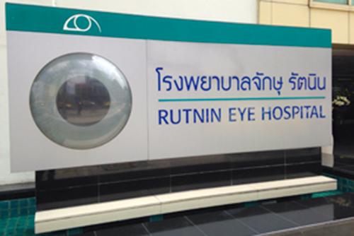 Rutnin Bangkok