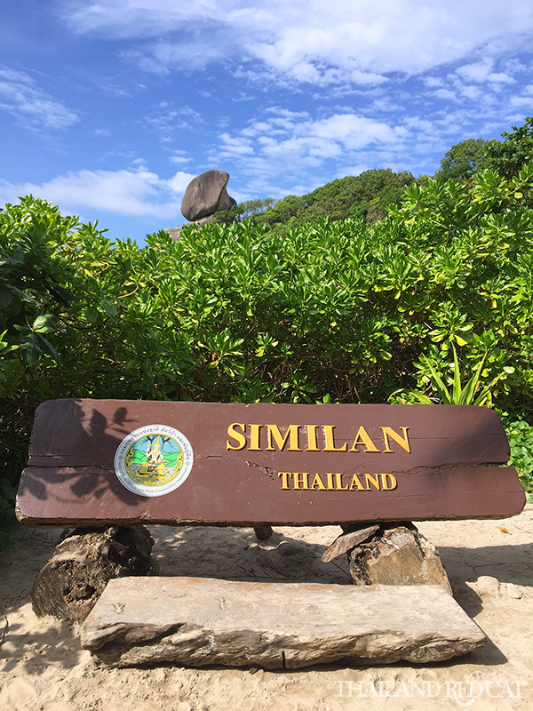Similan Sign