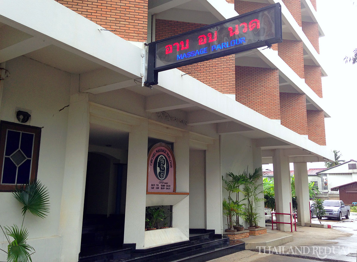 Soapy Massage Parlor in Chiang Rai