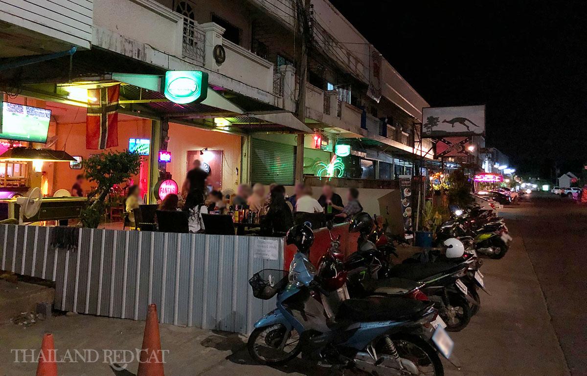 Surin Bars