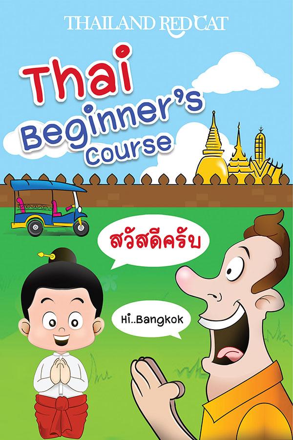Thai Beginners Course