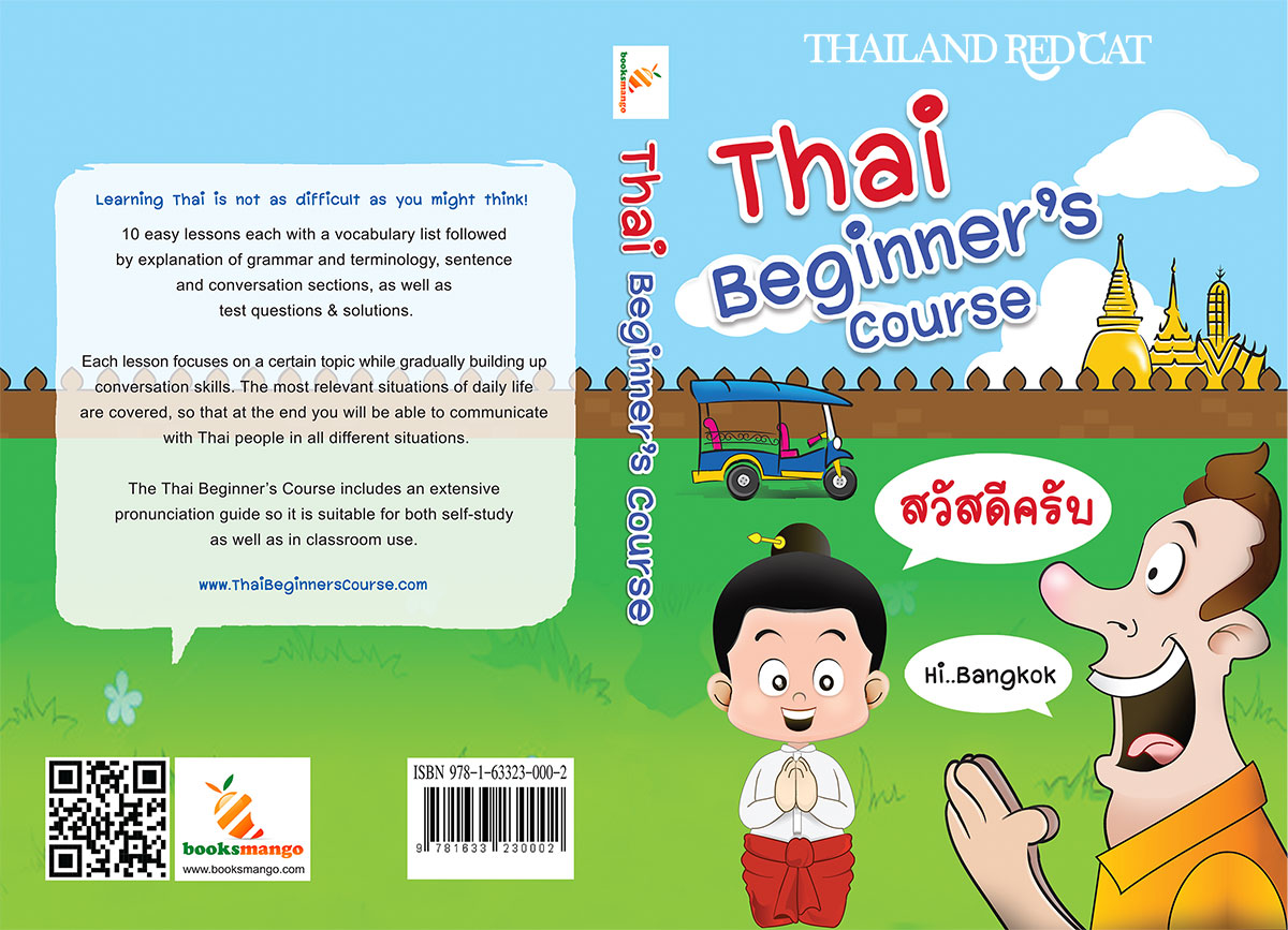 Thai Beginners Course Cover