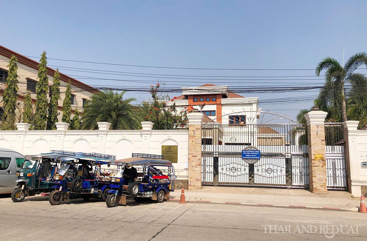 Thai Embassy Vientiane