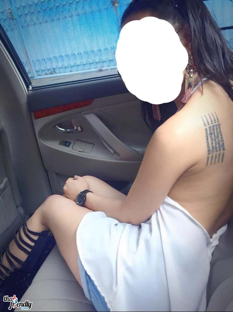 Thai Ladyboy Bargirl