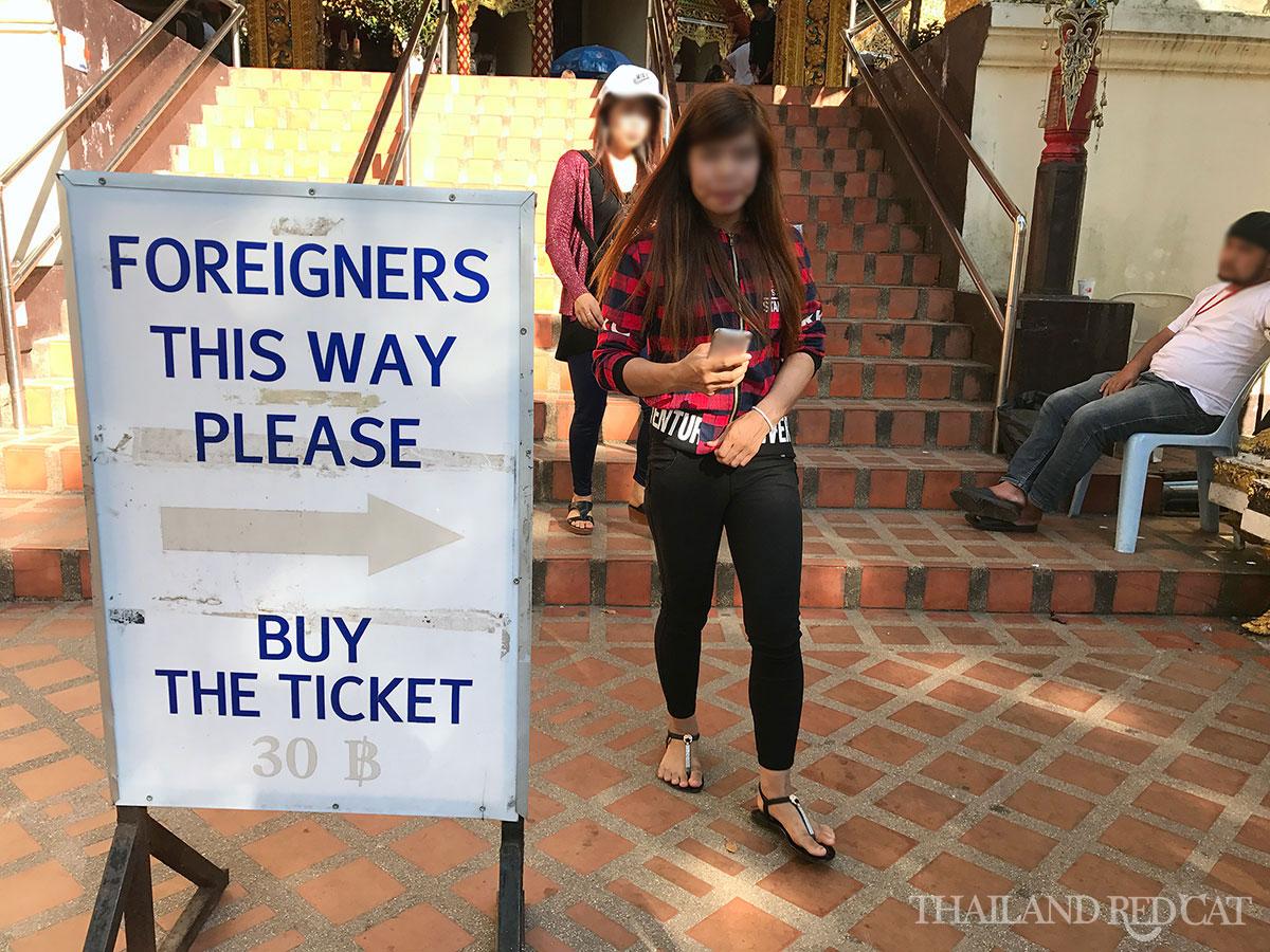 Thailand Price Scam