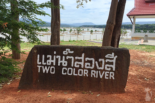 Thailand Two Color River