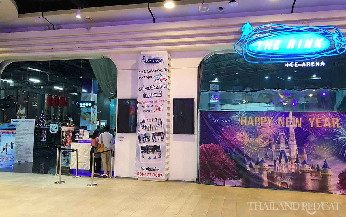 The Rink Bangkok