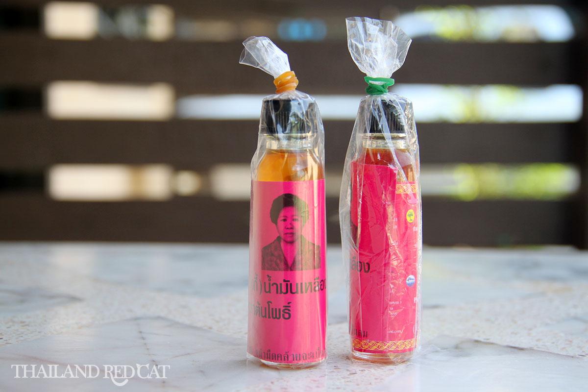Trat Medical Herbal Oil