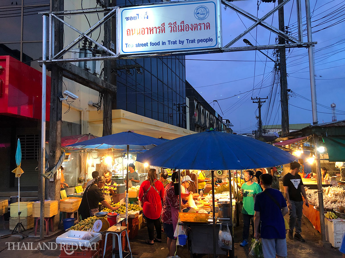 Trat Night Market