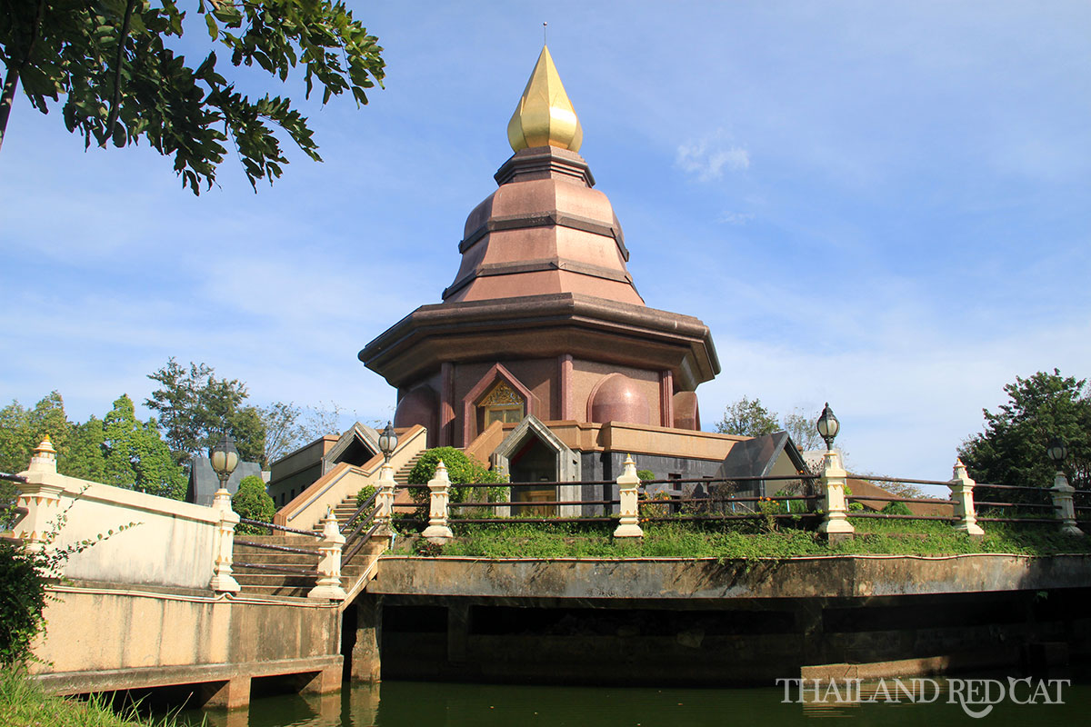 Trat Wat Phai Lom