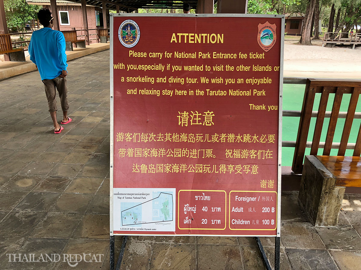 Turatao National Park droit d'entrée
