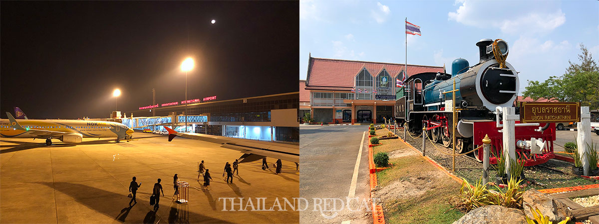 Ubon Airport and Railway Station