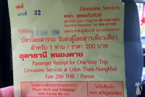 Udon Thani to Nong Khai Minivan