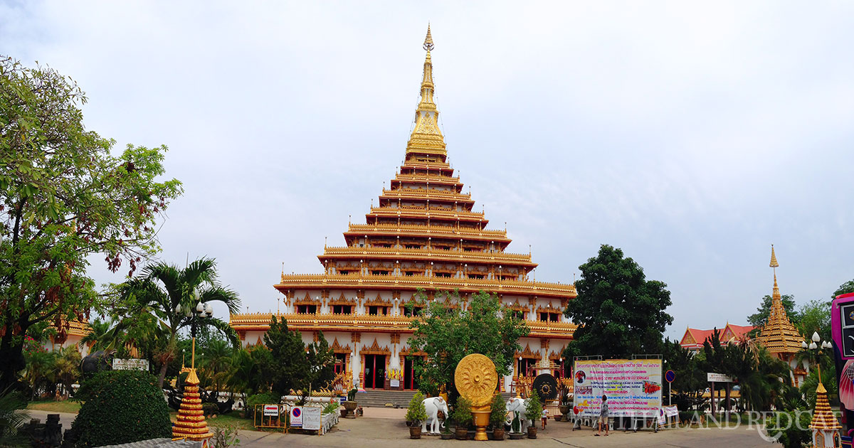 Wat Nong Wang in Khon Kaen
