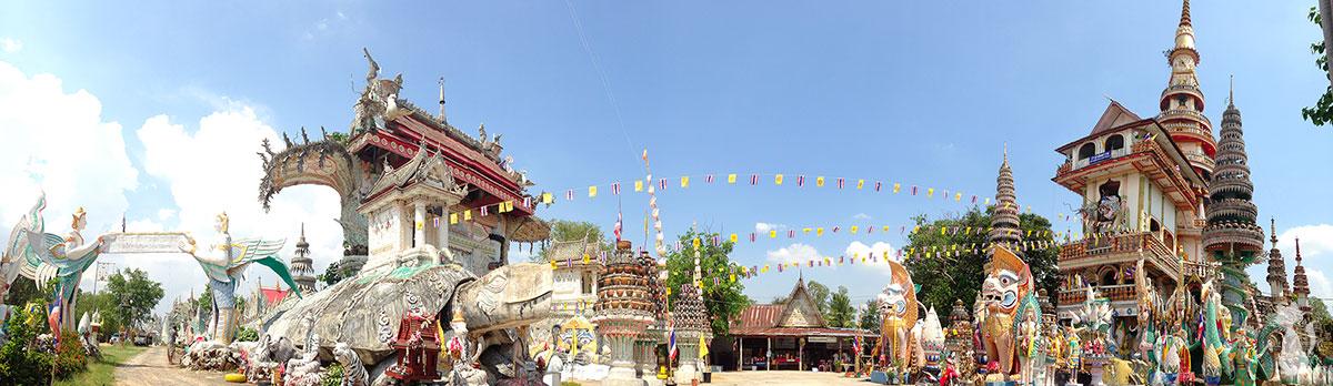 Wat Pa Non Sawan Roi Et