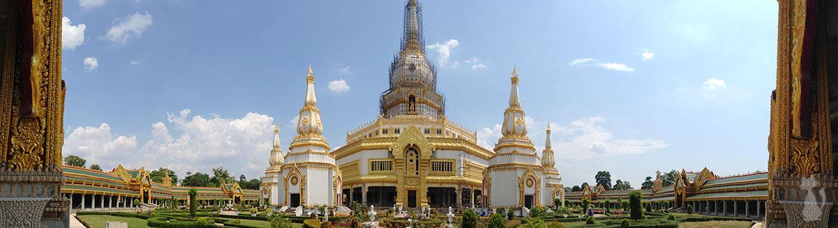 Wat Pha Nam Yoi Roi Et